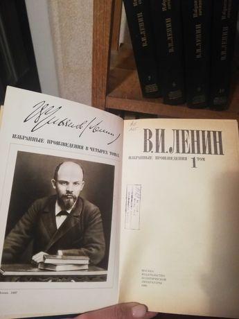 Книги В. Ленина собрание