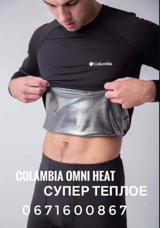Теплое термобелье Colambia OMNI HEAT Акция Коламбия термобелье.