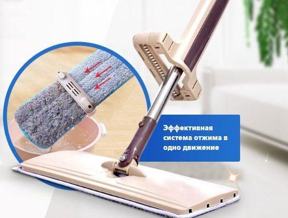 Хит! Швабра лентяйка Cleaner360 отжим одним движением Spin Mop