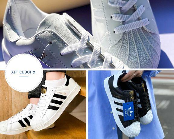 Кроссовки белые Adidas Superstar White Адідас Суперстар Топ!!