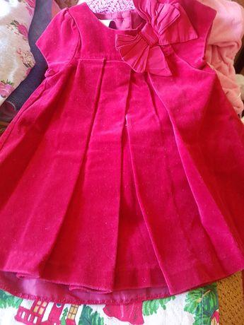 Одежда на годовалую девочку