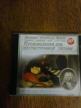 Классика Сильвиус Леопольд Вайс -Произведения для шестиструнной гитары