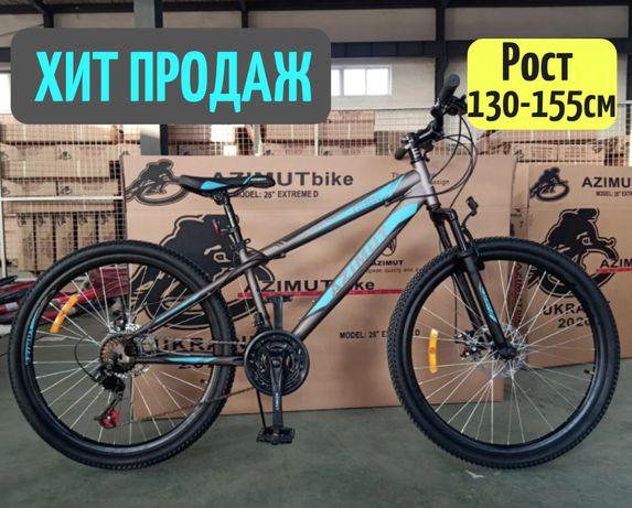 Велосипед горный спортивный подростковый Азимут Экстрим 24 и 26