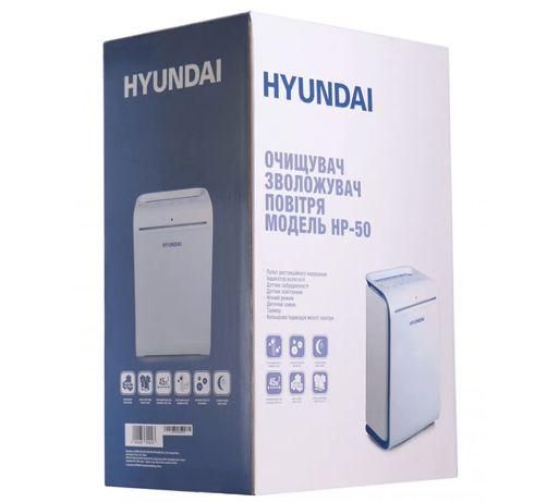 Очиститель и увлажнитель воздуха Hyundai HP-50