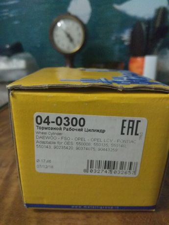 Тормозной цилиндр ланос сенс