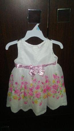 Sukieneczka 18 miesięcy
