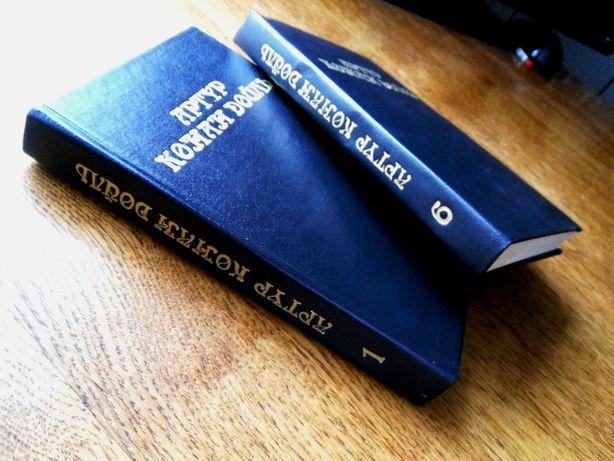 А.К. Дойл.Два тома из подписки(1+6)