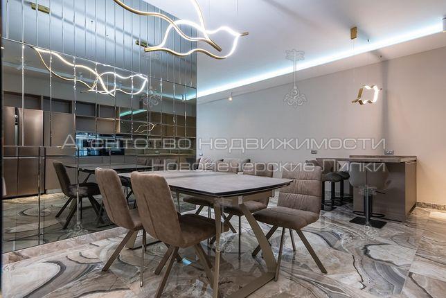 новая 4 комнатная квартира Новопечерские Липки Драгомирова