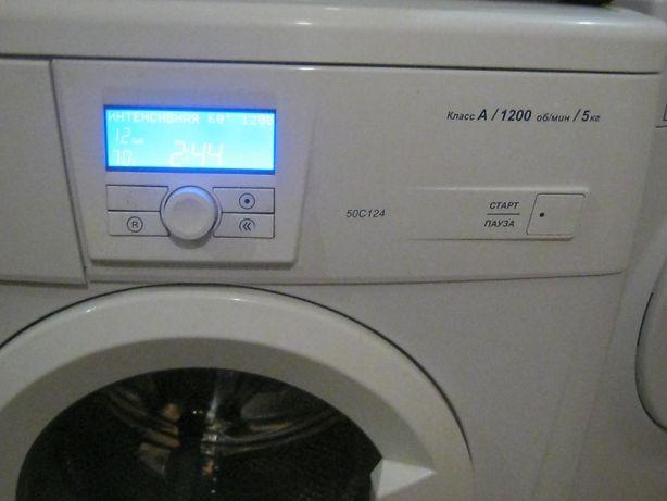 Обменяю свою стиралку на бабинник Олимп, Электроника