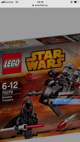 Lego Star Wars 75079 оригинал Подразделение воинов  Тени