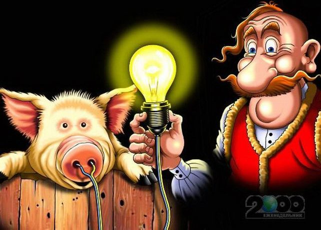 Электрик (Услуги электрика любой сложности)