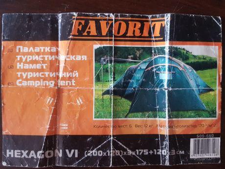 Палатка 6 мест (200х120)х3х175+120х3