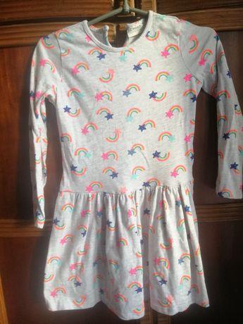 Платье радуга 128