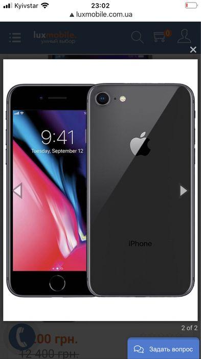 Iphone 8 Нежин - изображение 1