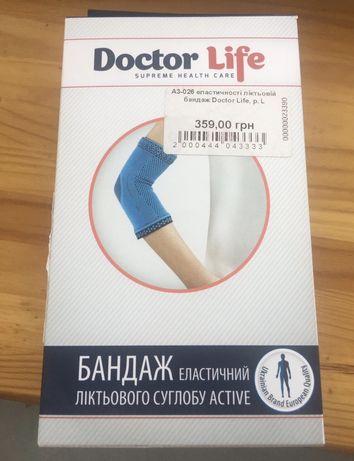 Doctorlife бандаж на локтевой сустав новый