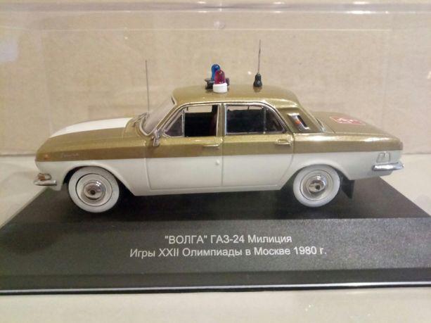 ГАЗ-24 «Волга» Милиция Игры XXII Олимпиада 80 Москва 1980 модель 1:43