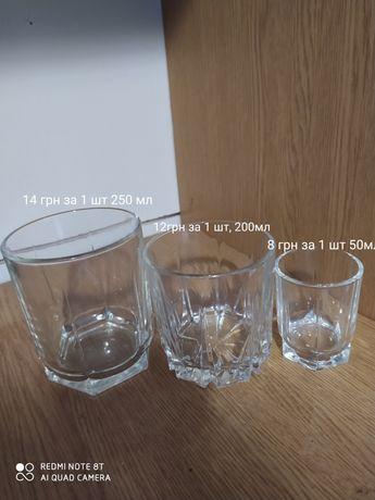 Стопки Люмінарк luminarc стакани порційки посуда стакан набір стаканів
