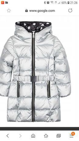 Kurtka płaszczyk 140 srebrny cool club
