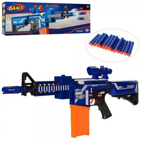 Автомат игрушечный Limo Toy 72 см синий