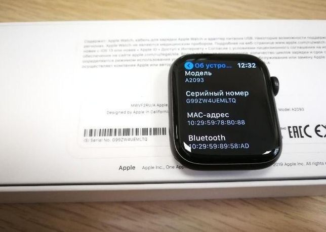 Apple Watch 5 series 44mm