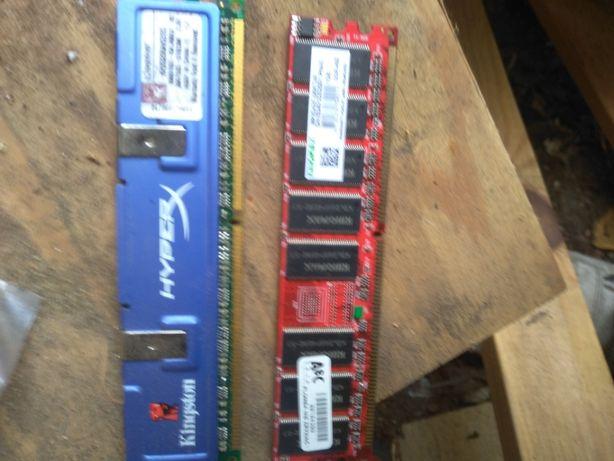Pamięć RAM 2 Giga