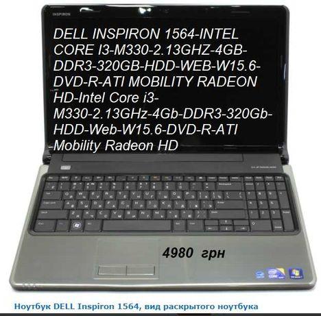 Мощный игровой , i3, i5, i7 . RAM -\ 8 (Gb)  - HDD \ SSD . Гарантия