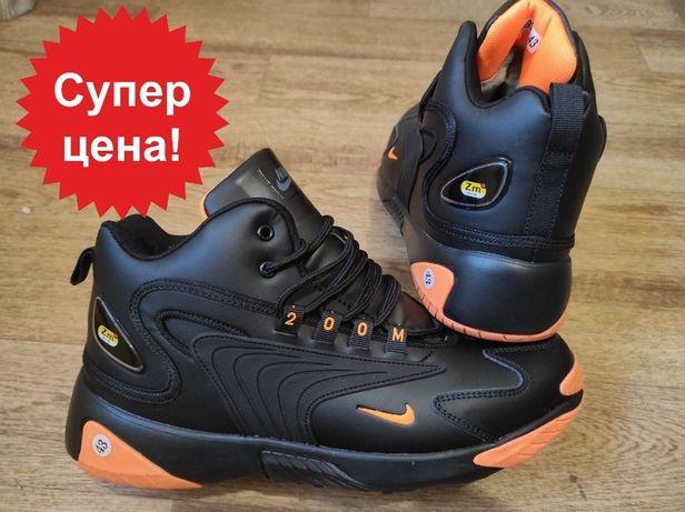 HOT SALE! Зимние мужские кожаные кроссовки Nike Zm Air(40 41 42 45)