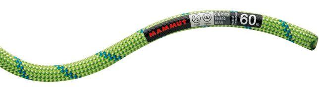 Веревка Mammut Twilight Dry 60 m 7.5mm половинка