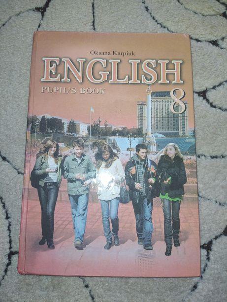 Англійська мова 8 клас Оксана Карпюк