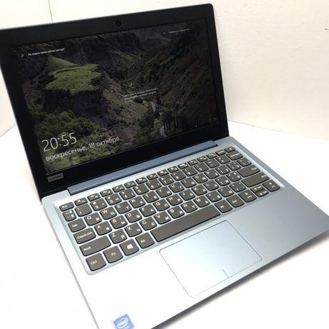 Автономный ультрабук Lenovo Intel • SSD • 8 часов АКБ