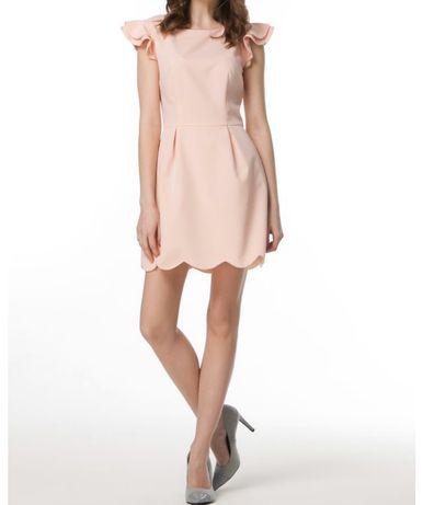 Платье Must Have пудра
