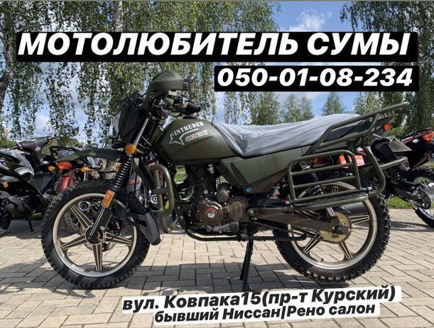 Мотоцикл Shineray XY 200 INTRUDER|не Geon, Loncin|Поставка 2020|Шинрей