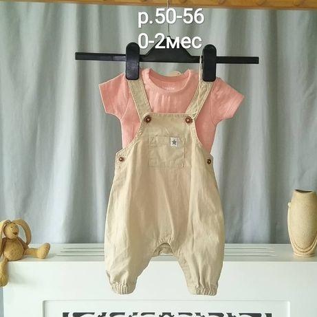 Боди, футболка, кофта, человечек, штаники. Одежда для новорожденного