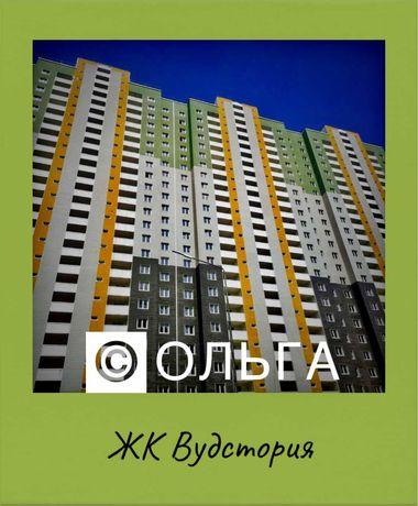 Лучшая планировка 2к.кв.с ремонтом- 78м.кв. (кухня18м) в ЖК Вудстория
