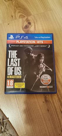 The last of us Ps4 pro playstation Kozak exclusive