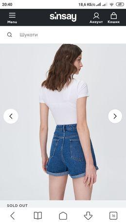 Джинсовые шорты mom fit от sinsay