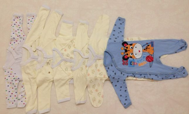 Одежда для малыша от 0-6 месяцев, пакет за 400грн