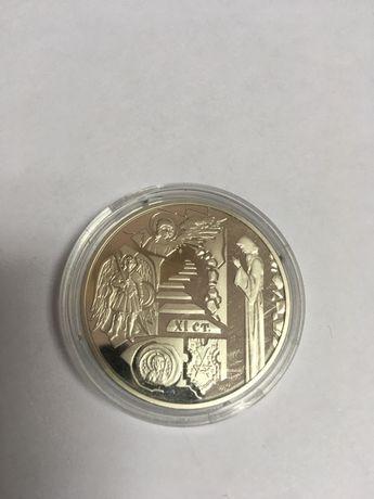 Продам 5 гривен,2020года,  Видубицький Свято-Михайлiвський монастир