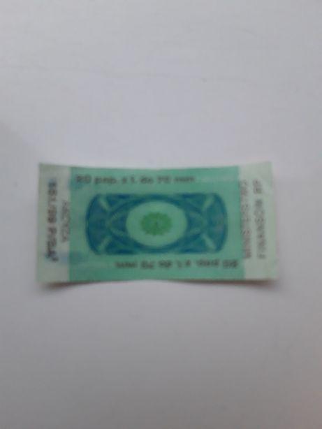Banderole dla kolekcjonera 500szt
