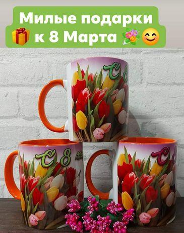 Подарочные чашки, печать на чашках