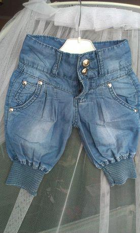 Шорты, капри джинсовые Next