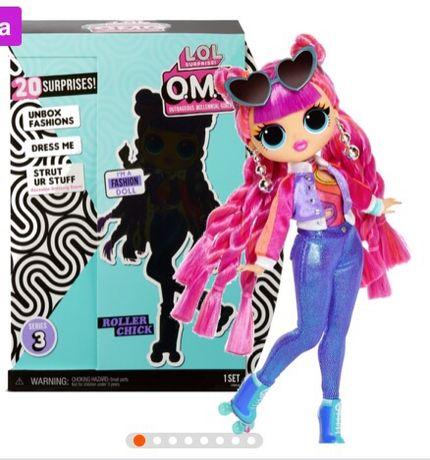 Lol Omg 3 series Скейтер Роллер, Roller Chick Fashion Doll. Оригинал.