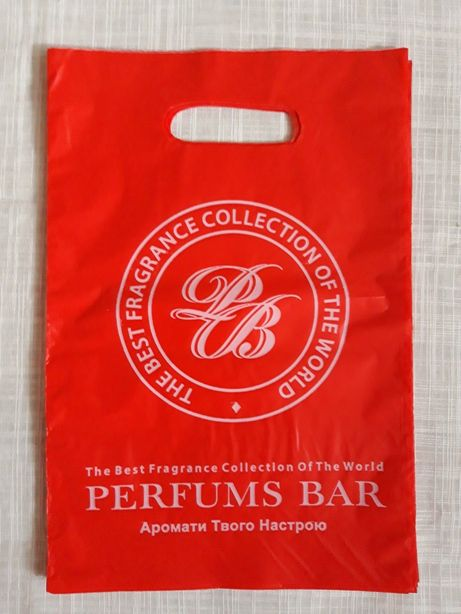 Подарочные пакеты Perfums bar