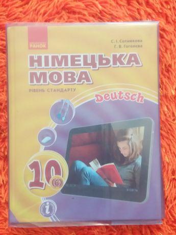 Продам Німецьку мову 10 клас