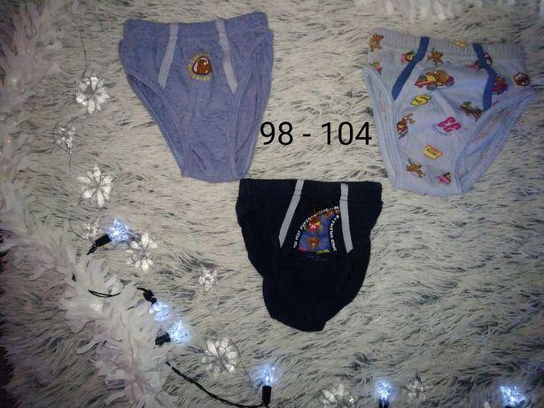 14 sztuk majtek dla chłopca 92 - 116