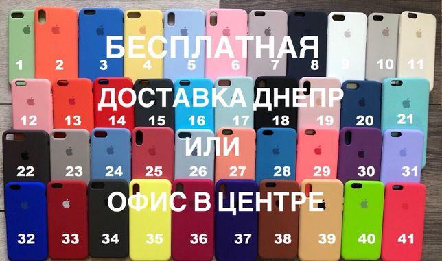 Чехол Silicone Case на iPhone айфон 5/6/7/8/X/r/max/ 11 pro + s плюс