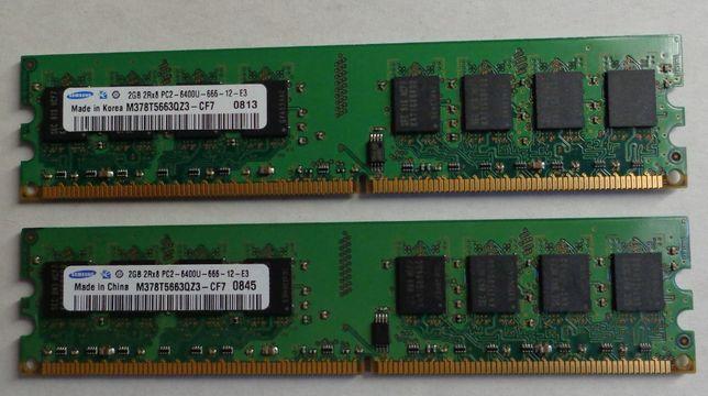 Samsung DDR2 / Pc 6400 /800 /4 Gb (2Gb+2 Gb)