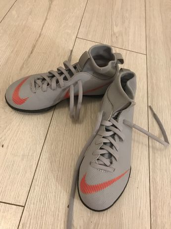 Buty sportowe na WF Nike rozm 33