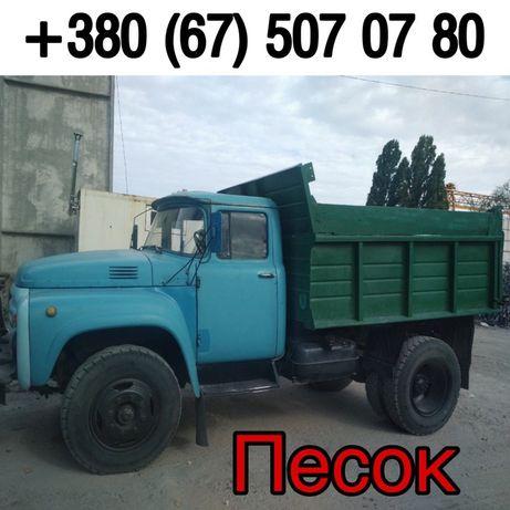 Дёшево щебень, песок, отсев, чернозем, сухой бетон. Киев и пригород.