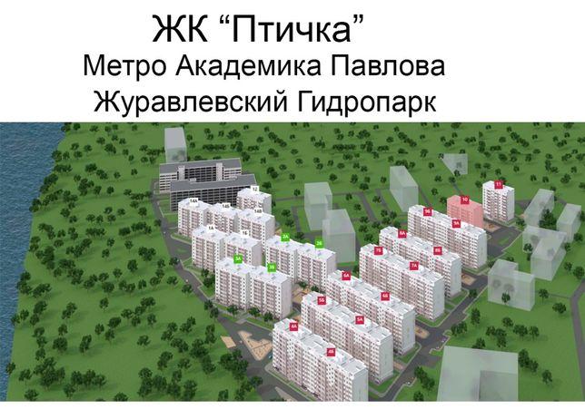 1комн квартира 35м2 НЕ СТУДИЯ ЖК Птичка Салтовка Метро А Павлова IE